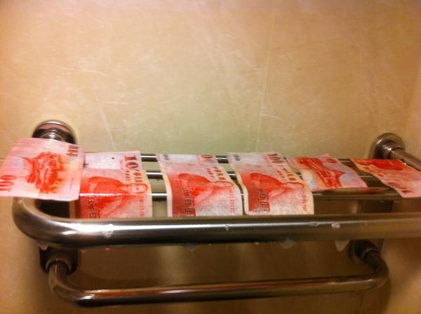 酒店 過年 發紅包 洗錢