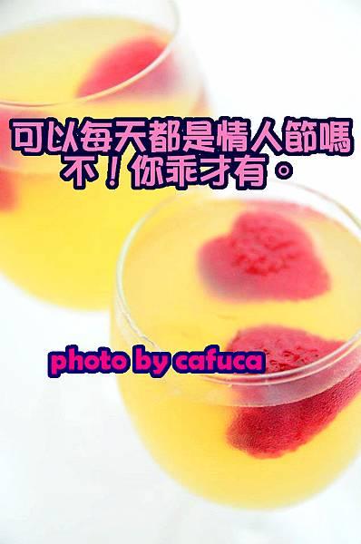 果凍-3.jpg