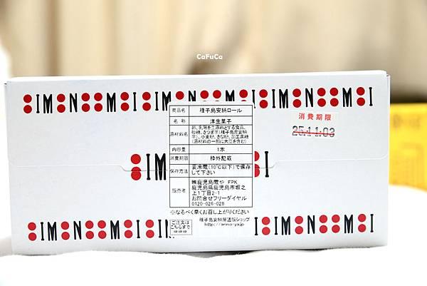 DSC_9658-1.jpg