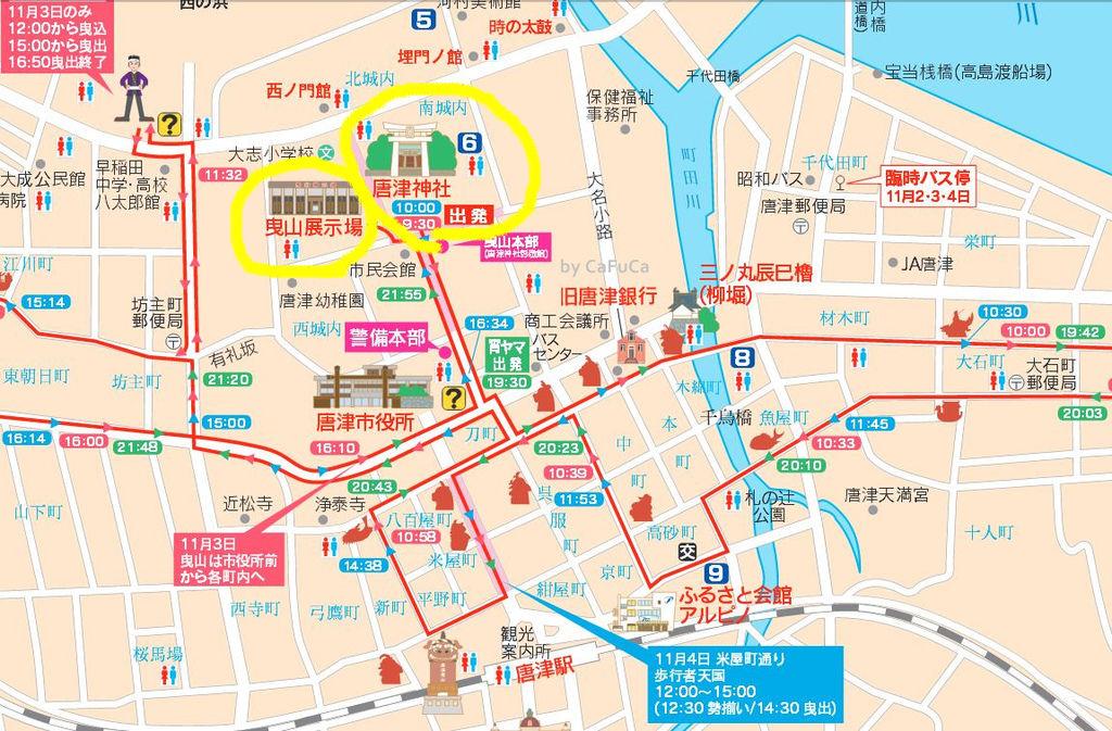 唐津路線2