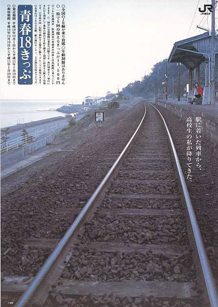 18-1999w