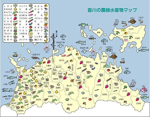 香川水產地圖