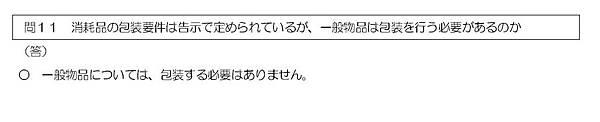 免稅7.JPG