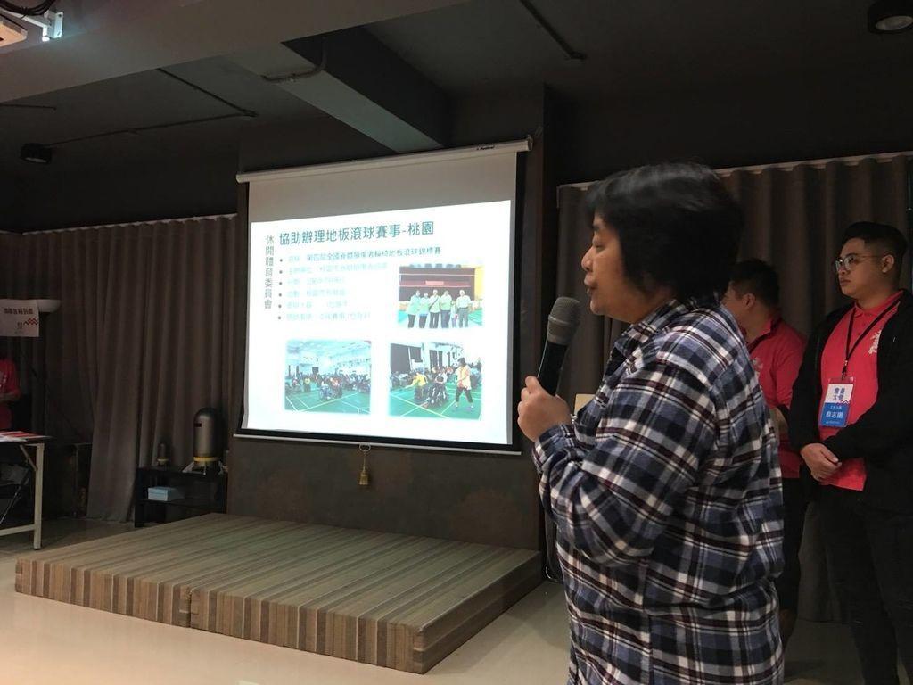 20180120公益 中華民國腦性麻痺協會 (1).jpg