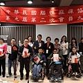 20180120公益 中華民國腦性麻痺協會 (4).jpg
