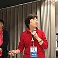 20180120公益 中華民國腦性麻痺協會 (2).jpg