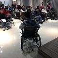 20180120公益 中華民國腦性麻痺協會 (6).jpg