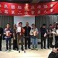20180120公益 中華民國腦性麻痺協會 (10).jpg