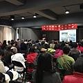 20180120公益 中華民國腦性麻痺協會 (12).jpg