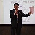 20180120公益 中華民國腦性麻痺協會 (17).jpg
