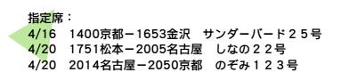 螢幕快照 2015-06-10 上午11.09.50