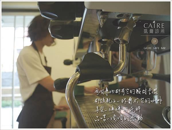 4CAIRE CAFE BAR.jpg