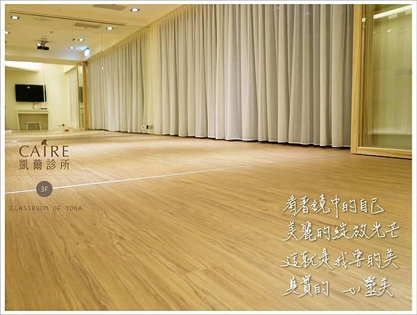 7瑜珈教室.jpg
