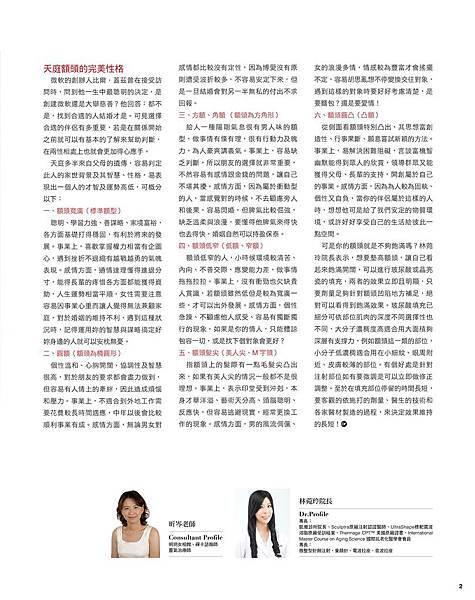 07Dr. Lin-2.jpg