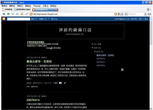網頁顯示頁.jpg