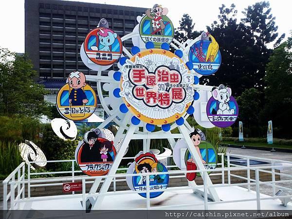 C360_2011-08-03 14-44-19.jpg
