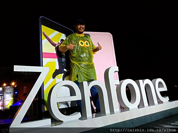 ZenFone狂歡趴-934.png