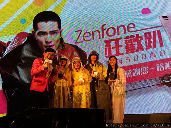 ZenFone狂歡趴-874.png