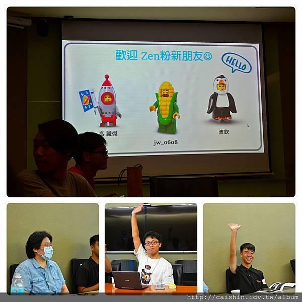 ZenFone AR體驗窩聚日-1.jpg