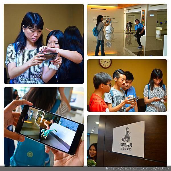 ZenFone AR體驗窩聚日-10.jpg