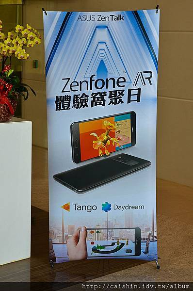 ZenFone AR體驗窩聚日-18.jpg