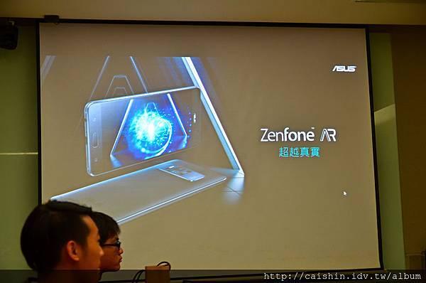 ZenFone AR體驗窩聚日-55.jpg