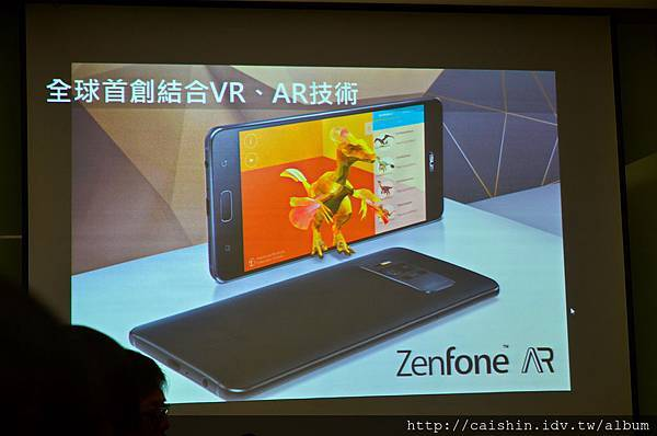 ZenFone AR體驗窩聚日-57.jpg
