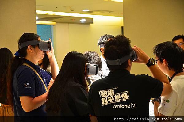 ZenFone AR體驗窩聚日-62.jpg