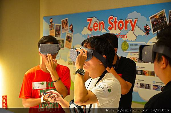 ZenFone AR體驗窩聚日-66.jpg