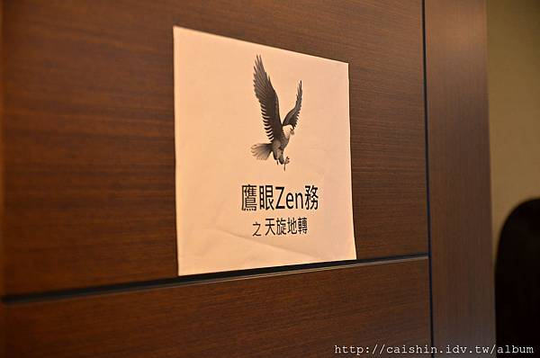 ZenFone AR體驗窩聚日-75.jpg