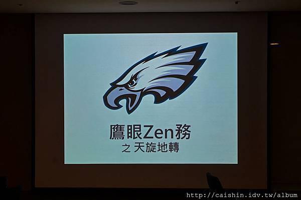ZenFone AR體驗窩聚日-79.jpg