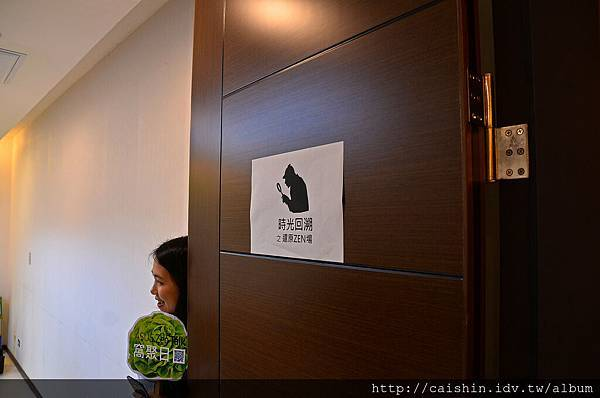 ZenFone AR體驗窩聚日-82.jpg