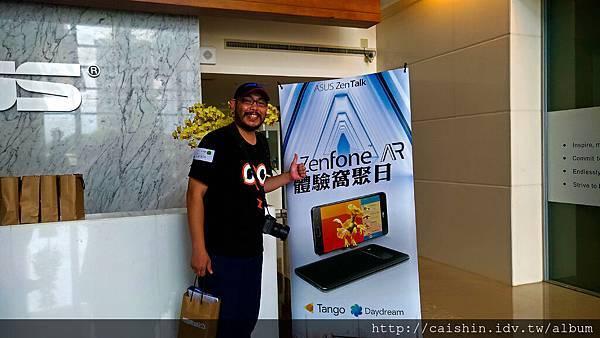 ZenFone AR體驗窩聚日-100.jpg