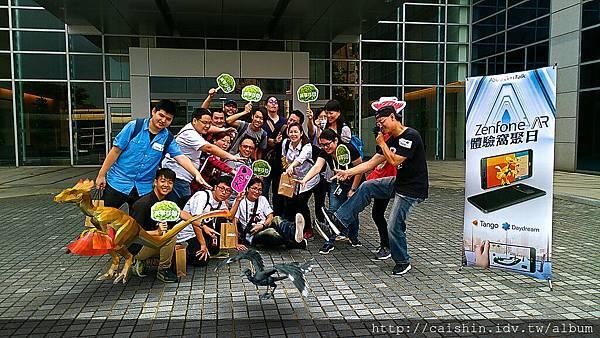 ZenFone AR體驗窩聚日-112.jpg