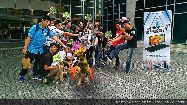 ZenFone AR體驗窩聚日-114.jpg