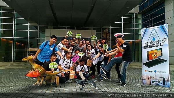 ZenFone AR體驗窩聚日-116.jpg