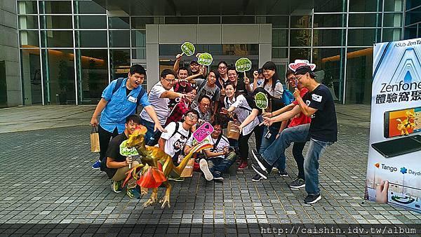 ZenFone AR體驗窩聚日-117.jpg