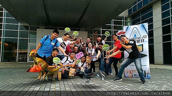 ZenFone AR體驗窩聚日-120.jpg