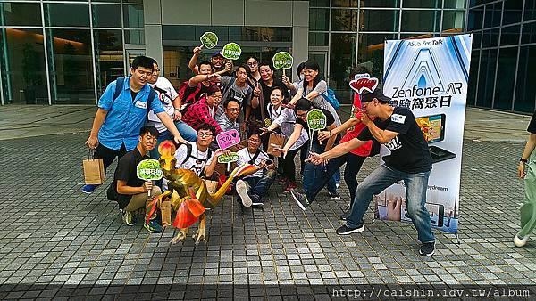 ZenFone AR體驗窩聚日-119.jpg