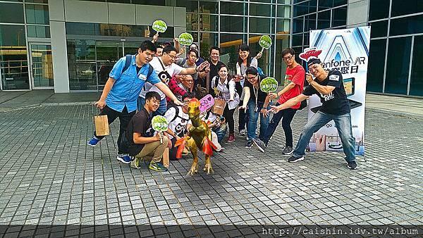 ZenFone AR體驗窩聚日-121.jpg