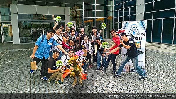 ZenFone AR體驗窩聚日-122.jpg