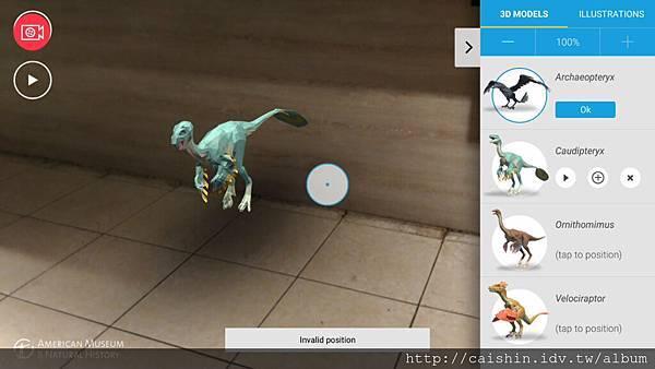ZenFone AR手機-2.jpg