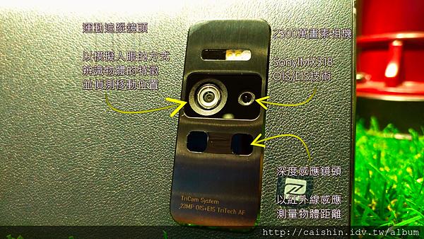 ZenFone AR手機-說明圖.png