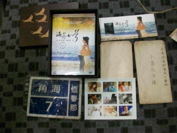 海角七號DVD精美贈品