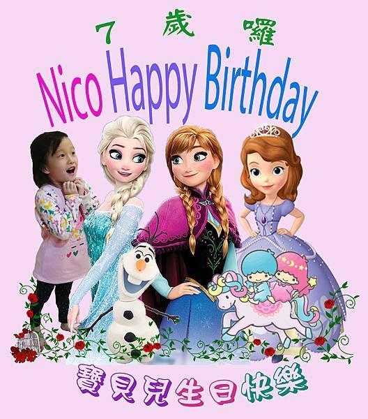 Nico生日蛋糕設計jpg