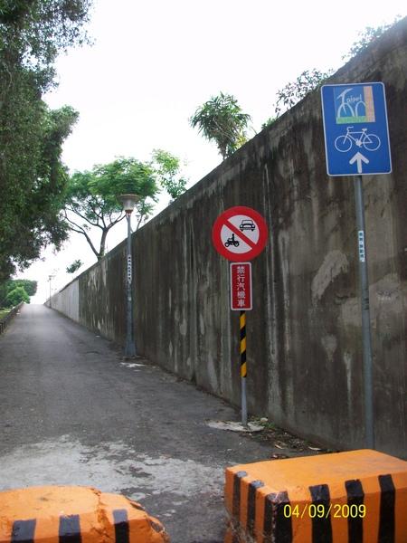 自行車道引道