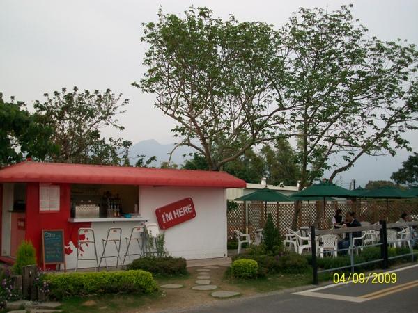 路上的咖啡屋
