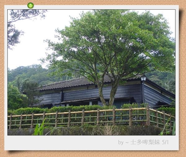 日式宿舍.jpg