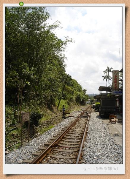 平溪鐵道.jpg