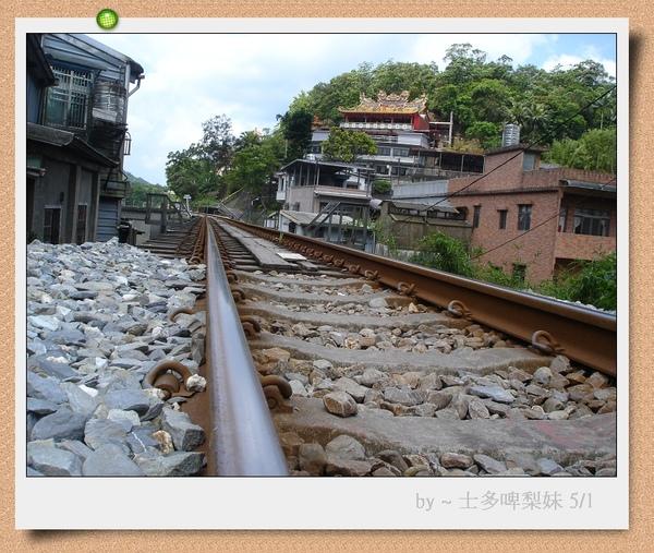 平溪鐵道0.jpg